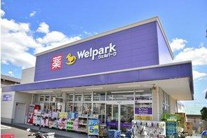 ウェルパーク 西東京新町店(アルバイト)・ドラッグストアスタッフのアルバイト・バイト詳細