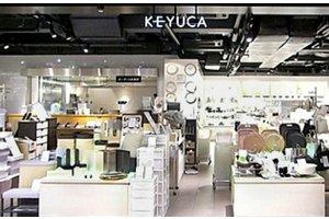 KEYUCA 自由が丘サンセットアレイ店(フリーター・未経験者)・インテリア販売スタッフ:時給960円~のアルバイト・バイト詳細