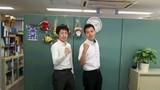 京葉学院 船橋校(フリーター向け)のアルバイト
