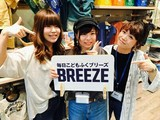 BREEZE イオンモール堺北花田