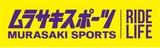 ムラサキスポーツ 福岡パルコ店のアルバイト