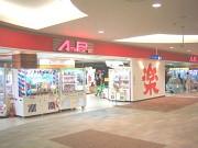アミパラ 津山店のアルバイト情報