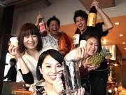 串焼旬菜食堂うっとり 北習志野店のアルバイト情報
