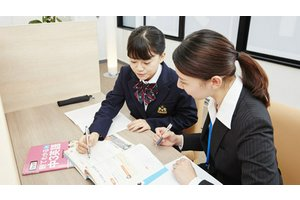 個別教室のトライ 横浜本校 (プロ認定講師)(ミドル)・個別指導講師のアルバイト・バイト詳細