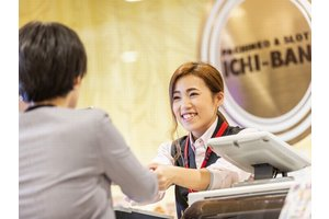 ICHI-BAN本店・パチンコ店スタッフのアルバイト・バイト詳細