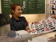 チュチュアンナ カラフルタウン柳津店(短時間勤務)のイメージ