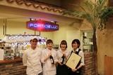 ポルティチェッロ 横浜店のアルバイト