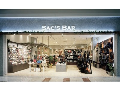 SAC'S BAR ANOTHER LOUNGE 緑井フジグラン店(株式会社サックスバーホールディングス)のアルバイト
