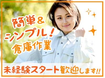 株式会社オーザンo-zan80の求人画像