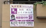 新井公認会計士・税理士・行政書士事務所のアルバイト