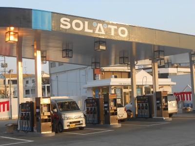 SOLATO 佐用インターSSのアルバイト情報