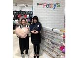 Dearパティズ 須賀川店のアルバイト