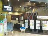 イオン保険サービス株式会社 鶴見緑地店のアルバイト