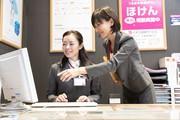 イオン保険サービス株式会社 鶴見緑地店のアルバイト情報