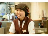 すき家 南国BP店のアルバイト