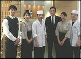 とうふ料理吉座 京王百貨店新宿店のアルバイト