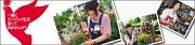 ジョイ 山形北店のアルバイト情報