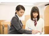 栄光キャンパスネット(個別指導専門) 中目黒校のアルバイト