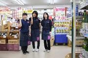 丸八 立花店のアルバイト情報