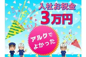 今年もおこないます! 熊谷うちわ祭りのイベント警備!!