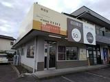 エミュ細谷店のアルバイト