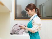 アースサポート 新宿(ホームヘルパー日給)のアルバイト情報