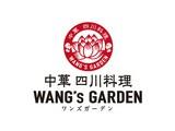 CHINA BISTRO WANG'S GARDEN武蔵小杉店 ホールスタッフ(AP_1250_1)のアルバイト