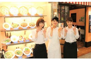 ペッシェドーロ 横浜店(学生向け)・ホールスタッフ、キッチンスタッフのアルバイト・バイト詳細