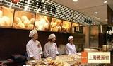 上海饅頭店 大丸東京店(学生)のアルバイト