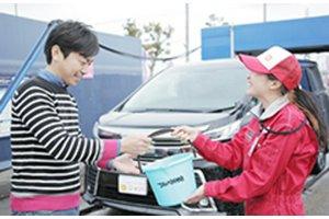◆週末限定◆洗車場スタッフ大募集◆洗車のジャバでお仕事しませんか?