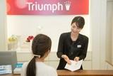 トリンプ渋谷マルイのアルバイト