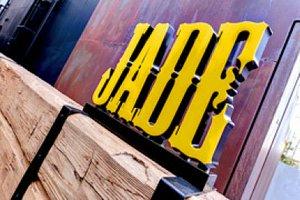 JADE 原宿店-Street Danceの文化を発信する店舗です。