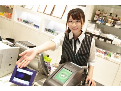 PAO 千里店のアルバイト