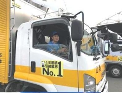 株式会社サカイ引越センター 岡崎支社 東岡崎エリアのアルバイト情報