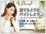 株式会社アプリ 近鉄日本橋駅エリア2のアルバイト