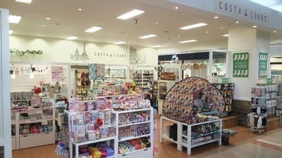 コスタコート 出雲店(アルバイト)のアルバイト情報