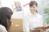 株式会社魚国総本社 大阪本部 ホールスタッフ(257)のアルバイト