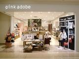 pink adobe(ピンクアドベ)イオンタウン伊勢ララパーク〈37367〉のアルバイト
