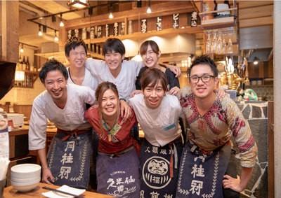 三ノ汁 北習志野店のアルバイト情報