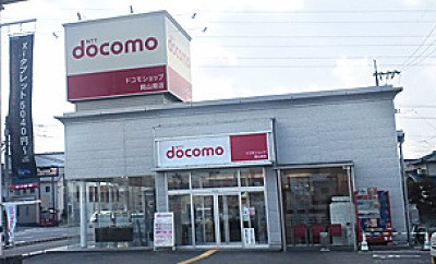 ドコモショップ 岡山南店のアルバイト情報