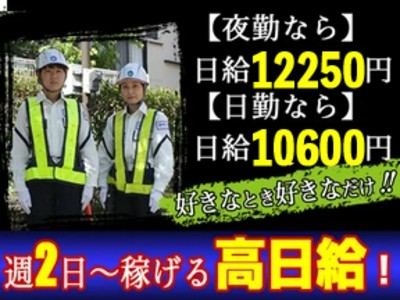 株式会社エムサス 東京支店(渋谷エリア)の求人画像
