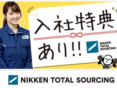 日研トータルソーシング株式会社 本社(お仕事No.10A263-郡山)の求人画像