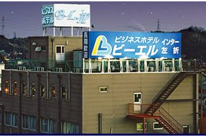 未経験スタートOK!☆ホテルのフロント業務