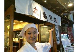 丸亀製麺 福知山店(ランチ歓迎)[110786]・キッチンスタッフのアルバイト・バイト詳細