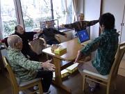 和み苑デイサービス福生熊川のアルバイト情報