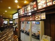 福山サービスエリア下り線 フードコートのアルバイト情報