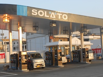 SOLATO 加西インターSSのアルバイト情報