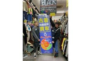 キングファミリー 倉敷堀南店・アパレル販売スタッフのアルバイト・バイト詳細