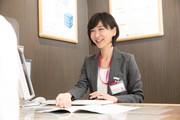 イオン保険サービス株式会社 高の原店のアルバイト情報