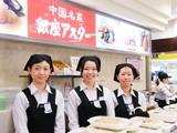 銀座アスター デリカ川越丸広店のアルバイト